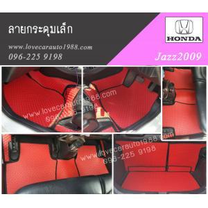 พรม Honda Jazz2009 ลายกระดุม สีแดงขอบดำ