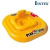 ห่วงยางสอดขาทรงสี่เหลี่ยม Pool School Step 1 [Intex 56587]