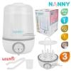 เครื่องนึ่งขวดนมพร้อมอบแห้ง Nanny Electric Steam Sterilizer&Dryer 3-in1 (รับประกัน1ปี)