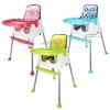 เก้าอี้ทานข้าวสำหรับเด็ก3in1 พร้อมผ้ารองนั่ง