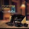 Pananchita coffee กาแฟอาราบิก้า เกรดพรีเมี่ยม