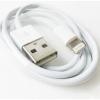 สายชาร์จ iPhone Lightning ยาว 1เมตร iPhone Data Cable