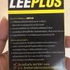 Battery Iphone สำหรับรุ่น 4 ยี่ห้อ Leeplus มี มอก พร้อมอุปกรณ์เปลี่ยนครบชุด