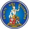 เกร็งแนวข้อสอบ ฝ่ายตรวจสอบเทคโนโลยีสารสนเทศ ธนาคารแห่งประเทศไทย