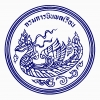 ++อัพเดต ล่าสุด++ หนังสือ คู่มือ เตรียมสอบ แนวข้อสอบ ติวข้อสอบ #สำนักงานการบินพลเรือนแห่งประเทศไทย กรมการบินพลเรือน DCA Department of Civil Aviation, Thailand ทุกตำแหน่ง #59 ประจำปี 2559 หนังสืออ่านสอบ คู่มือชัวร์สุดๆ พร้อมเฉลย