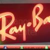 ป้าย Ray.Ban แบรนแว่นกันแดด ที่ดังที่สุดในตอนนี้ งานสวย งานดี ต้องติวานนท์ปริ้นท์