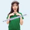 เสื้อยืดคอกลมแขนสั้นไซส์ S สีเขียวไมโล คอทตอน100%