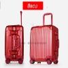 กระเป๋าเดินทาง ขนาด 20 นิ้ว - สีแดง