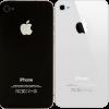 ฝาหลัง Iphone 4s สีดำ ราคา 550 บาท