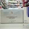 (แพคคู่) cinderella snow cap(แบบรับประทาน)+cinderella arbutin white serum ราคาพิเศษเพียง 1000 บาท