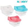 Nanny กระโถนชักโครกสำหรับเด็ก รุ่น N470