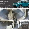 พรมในรถ Suzuki Vitara พรมไวนิลสีเทา