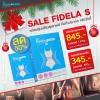 Fidela S (ฟิเดล่า เอส) ลดน้ำหนัก 1 กล่อง (10ซอง)