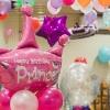 ลูกโป่งฟอร์ย Happy Birthday Princess ขนาด 96x103 cm.