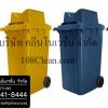 ถังขยะ กทม. และ ถังขยะเทศบาล ต่างกันอย่างไร
