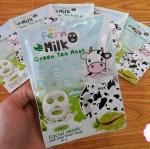 Fern Milk Green Tea Mask เฟิร์น มิลค์ กรีนที มาส์ค มาส์คหน้าน้ำนมผสมสารสกัดจากชาเขียว