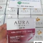 Aura Rich Aura Honey Gold Cream ครีมบำรุงน้ำผึ้งทองคำ