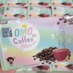 ขายส่ง กาแฟโอโม่ OMO COFFEE SLIM X2