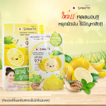 Smooto Lemon-C Snail Soothing Gel สมูทโตะ เลมอน-ซี สเนล ซูทติ้ง เจล