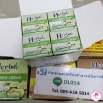 Herbal Cucumber Cream เฮอร์เบิล คิวคัมเบอร์ ครีม ครีมแตงกวา (ขายส่ง โหลละ 1100 )