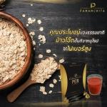 Pananchita คืออะไร ภาค2 ตัวแทนจำหน่าย Pananchita PER แนะนำผลิตภัณฑ์ ค่ะ