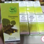 Botaya Herb BH Tinospora Serum โบทาย่า เฮิร์บ ไทโนสปอร่า เซรั่ม บอระเพ็ด
