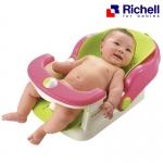 เก้าอี้อาบน้ำปรับนอนได้ Richell Baby Bath Chair