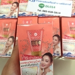 Cathy Doll Water Splash Essence With L-glutathione