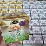 Gold ginseng lemon ครีมโสมมะนาว (ครีมบำรุงผิวหน้าสูตรกลางวัน)