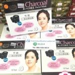 BELOV Charcoal Whitening Face Mask Cream ครีมมาร์คหน้า สูตรถ่านชาโคล