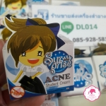 surprise acne student cream เซอร์ไพร์ แอคเน่ สติวเดนท์ ครีม