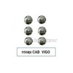 กระดุม CAB 6 เม็ด TOYOTA HILUX VIGO