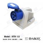 HTB 113 เพาเวอร์ปลั๊กเต้ารับติดผนังแบบลอย (2P+E) 16A / IP44