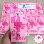 CC cream Baby Skin SPF30 PA++ ซีซีครีม หลอดชมพู เกาหลี