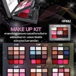 ขายส่ง Sivanna HF682 Velvet Eyeshadow & Exalted Silky Lipstick สิวันนา เวลเวท อายชาโดว์