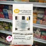 Royal Beauty Fresh Collagen Snail Gel : รอยัล บิวดี้ เฟรช คอลลาเจน สเนล