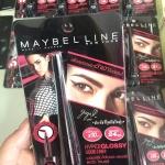 Maybelline HYPER GLOSSY LIQUID EYELINER เมย์เบลลีน ไฮเปอร์ กลอสซี่ ลิควิด ไลเนอร์