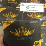 Nuvitra King Diet นูวิตร้า คิง ไดเอท อาหารเสริมลดน้ำหนัก กระชับสัดส่วน