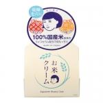 Keana Pore Care Rice Cream ครีมกระชับรูขุมขน