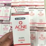 Dr. Somchai Acne Cream ดร.สมชาย แอคเน่ ครีม
