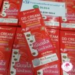 Jula's Herb DD CREAM WATERMELON SPF50 PA+++ จุฬาเฮิร์บ ดีดีครีม กันแดดแตงโมแบบหลอด