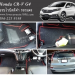พรมปูพื้นรถยนต์ Honda CR-V G4 ไวนิลสีดำ ขอบแดง