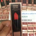 Sivanna Colors Luxury Nude Matte Lipstick hf582 ลิปสติก สิวันนา