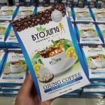 By Ojung Perfect Slim ojung coffee กาแฟเมล็ดเจีย บายโอจัง กาแฟโอจัง 10 ซอง