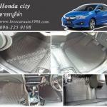 ยางปูพื้นรถยนต์ Honda City ลายธนูสีดำ