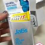 Jabs แจ๊บส์ แผ่นฟิล์มซับความมัน 50 แผ่น ฟรี 15 แผ่น