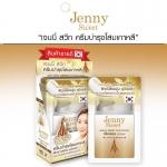 Jenny sweet whitening ginseng cream เจนนี่ สวีท ครีมบำรุงโสมเกาหลี