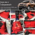 พรมปูรถ Isuzu mu-x ไวนิลสีแดงขอบดำ