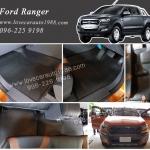Ford Ranger ยางปูพื้นรถยนต์ลายกระดุมเม็ดเล็ก