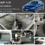 พรมปูพื้นรถยนต์ BMW 318I ไวนิลสีเทา